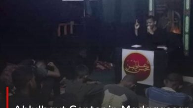 Photo of Ahlulbayt Center in Madagascar continues to establish Fatimid mourning ceremonies