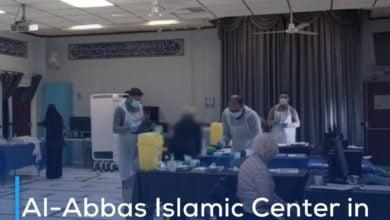 Photo of Al-Abbas Islamic Center in Britain turns into a center for Covid vaccination
