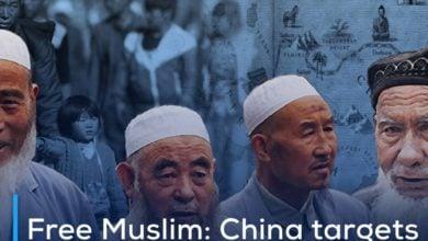 Photo of Free Muslim: China targets Muslim minorities through smart applications