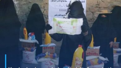 Photo of Karbala-based charitable foundation provides humanitarian aid to poor families in Yemen