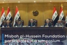 Photo of Misbah al-Hussein Foundation participates in a symposium in the Iraqi parliament on peaceful coexistence