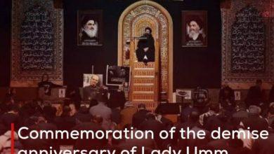Photo of Commemoration of the demise anniversary of Lady Umm al-Banin in Husseiniyat al-Rasool al-Adham in Kuwait