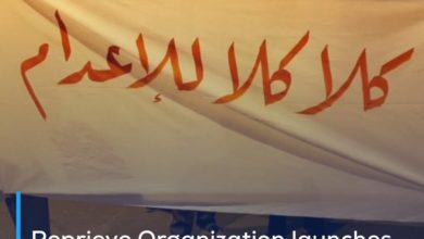 Photo of Reprieve Organization launches campaign to stop the execution of torture victims in Bahrain