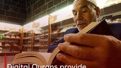 Photo of Digital Qurans provide psychological comfort to Muslim patients in British hospitals