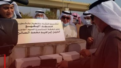 Photo of Cornerstone of al-Baqi Mosque laid in the State of Kuwait