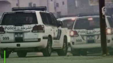 Photo of Campaign of arrests of 14 citizens in Bahrain