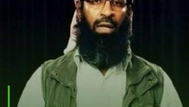 Photo of Al Qaeda's leader in Yemen under arrest, UN report reveals
