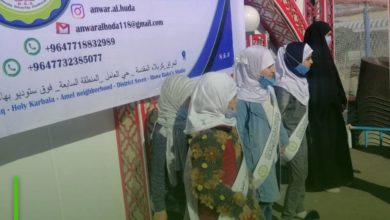 Photo of Misbah al-Hussein Foundation holds program to draw smiles on the faces of orphans and their families in Karbala