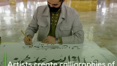 Photo of Artists create calligraphies of the Holy Quran in Imam Redha Holy Shrine