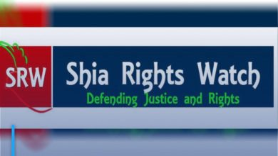 Photo of Shia Rights Watch condemns sectarian rulings issued by Saudi courts against a number of young men