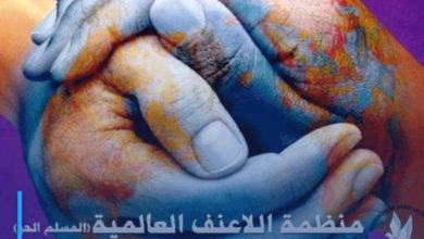 Photo of International Nonviolence Organization welcomes the release of the Saudi detainee Lujain al-Hathoul