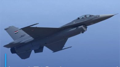 Photo of Iraqi F16 planes pound terrorist hideouts
