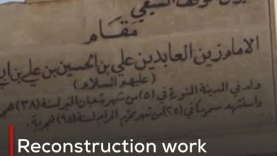 Photo of Reconstruction work continues on Imam Zain al-Abideen Site in Nineveh