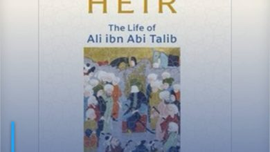Photo of First book on biography of Imam Ali published by Western academic press