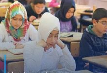 Photo of Islam lessons become an official subject in Bavarian schools