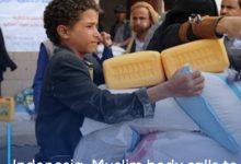 Photo of Indonesia: Muslim body calls to help hunger-hit Yemenis