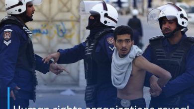 Photo of Human rights organizations reveal threats of rape and electric shocks to children detained in Bahrain