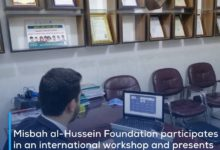 Photo of Misbah al-Hussein Foundation participates in an international workshop and presents its great humanitarian project for the protection of Iraq's orphans
