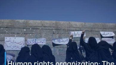 Photo of Human rights organization: The violations of the Saudi coalition affect Yemeni women