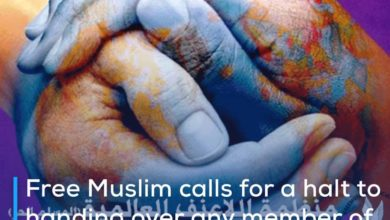 Photo of Free Muslim calls for a halt to handing over any member of opposition to authoritarian countries