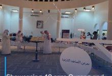 Photo of Showcasing 40 rare Qurans and manuscripts at Sharjah Exhibition