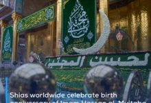 Photo of Shias worldwide celebrate birth anniversary of Imam Hassan al-Mujtaba, peace be upon him