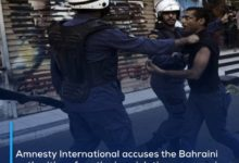 Photo of Amnesty International accuses the Bahraini authorities of continuing violations, repression and controlling the media