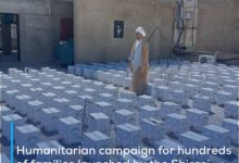 Photo of Humanitarian campaign for hundreds of families launched by the Shirazi Religious Authority Office in Lebanon