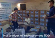 Photo of Husseiniyat Al Yasin provides 500 food baskets for the underprivileged in Qom and Tehran