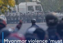 Photo of Myanmar violence 'must cease immediately': UN