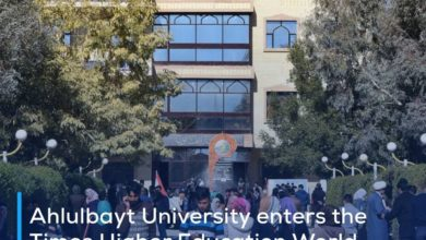 Photo of Ahlulbayt University enters the Times Higher Education World University Rankings with a superior rank among Iraqi universities