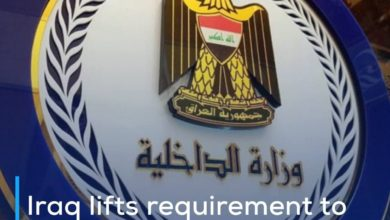 Photo of Iraq lifts requirement to obtain pre-arrival visas for citizens of 30 countries