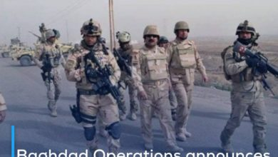 Photo of Baghdad Operations announces thwarting the infiltration of a terrorist, south of Baghdad