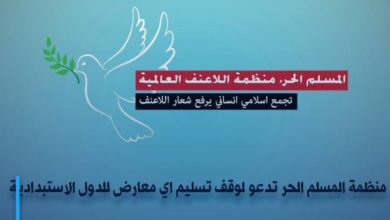 Photo of International Nonviolence Organization calls on Turkey to oblige Saudi Arabia not to use the exported drones in its aggression against Yemen