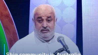 Photo of Shia community in Australia commemorates the birth anniversaries of Karbala's Heroes