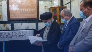 Photo of Al-Abbas Holy Shrine unveils Encyclopedia of Sufficient Jihad Fatwa