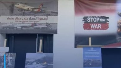 Photo of Photographic exhibition in Moscow reflects the humanitarian catastrophe in Yemen