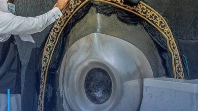 Photo of Maintenance of Kaaba's Kiswa Underway in Mecca Ahead of Ramadan
