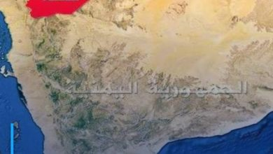 Photo of Death toll from the Saudi bombing of Saada increased to 13 martyred and wounded civilians