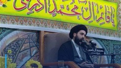 Photo of Weekly ceremonies at Husseiniyat Al Yasin in Sydney
