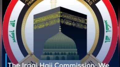 Photo of The Iraqi Hajj Commission: We will vaccinate all pilgrims before they go to pilgrimage