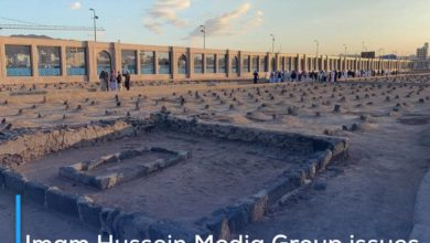 Photo of Imam Hussein Media Group issues a statement commemorating the tragic tragedy of al-Baqi