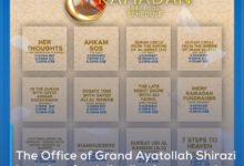 Photo of Series of Ramadan programs on Imam Hussein channels in five languages