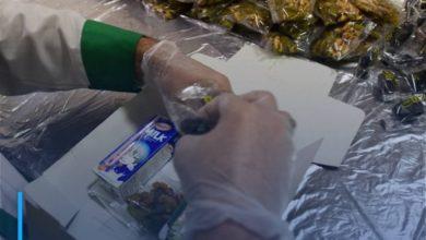 Photo of Imam Redha Holy Shrine distributes iftar meals among people of Mashhad