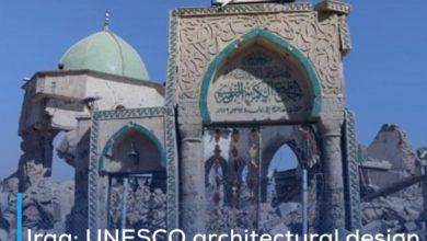 Photo of Iraq: UNESCO architectural design winners to rebuild iconic Al-Nouri Mosque complex