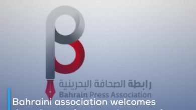 Photo of Bahraini association welcomes the release of some prisoners of conscience and calls on the authorities to drop the death penalty