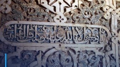 Photo of Berlin Museum: Exhibition to introduce the Islamic culture