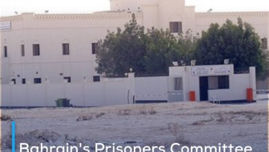 Photo of Bahrain's Prisoners Committee responds to false statements about the Jaw prison incidents