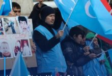 Photo of Human Rights Watch: Crimes Against Humanity in Xinjiang