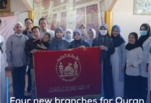 Photo of Four new branches for Quran activities opened in Indonesia
